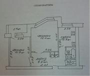 Продам двух комнатную квартиру гагарина 1