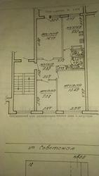 Продаю просторную трёхкомнатную квартиру в городе Жодино.